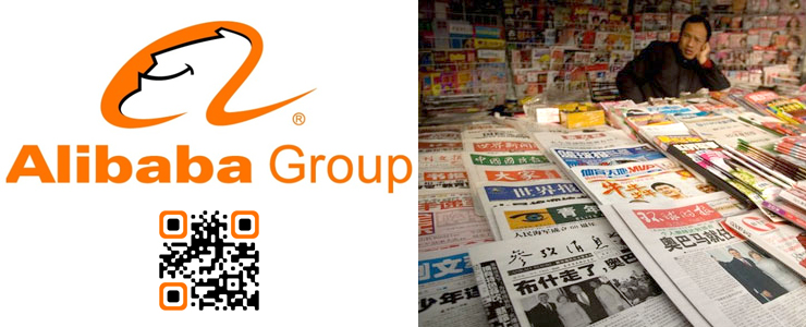 Alibaba using QR Codes for Mobile Shopping via Newspapers